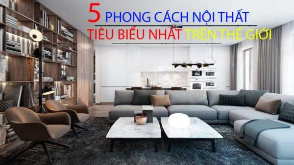 5 pc 600x338 - CÂU CHUYỆN KIẾN TRÚC: 5 P𝐡𝐨𝐧𝐠 cách thiết kế nội thất phổ biến nhất thế giới